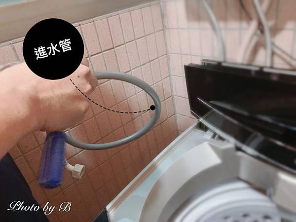 洗衣機_191004_0013.jpg