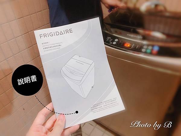 洗衣機_191004_0018.jpg