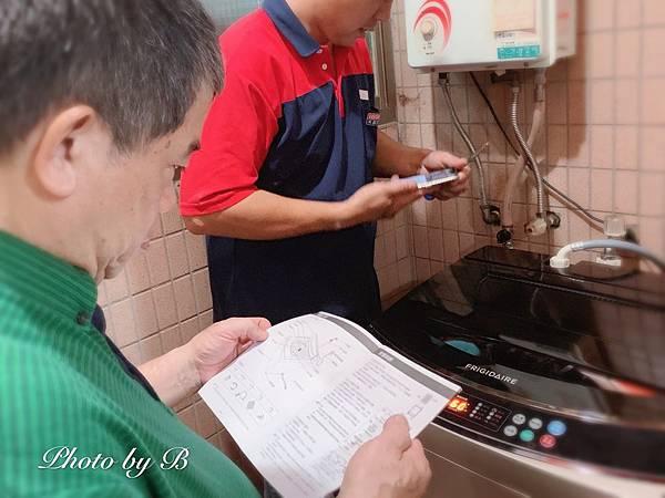 洗衣機_191004_0019.jpg