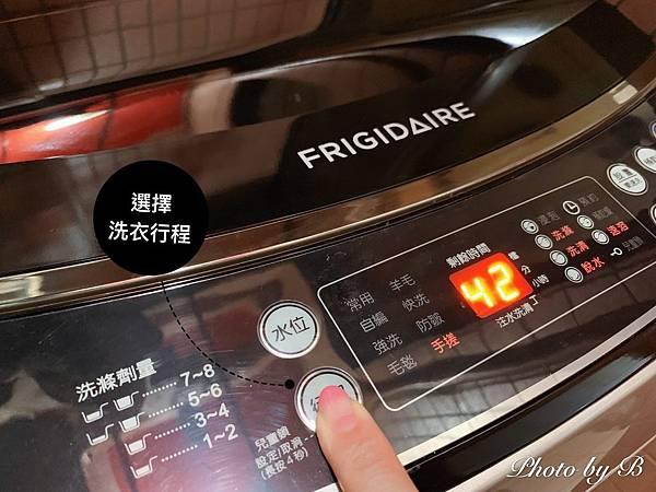 洗衣機_191004_0037.jpg