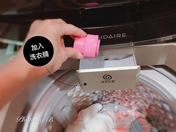 洗衣機_191004_0036.jpg