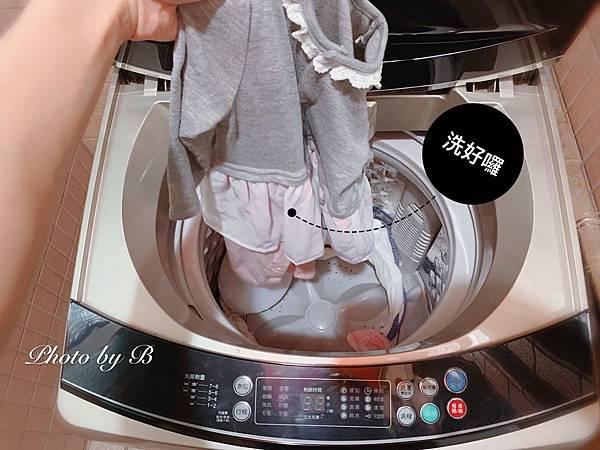 洗衣機_191004_0042.jpg