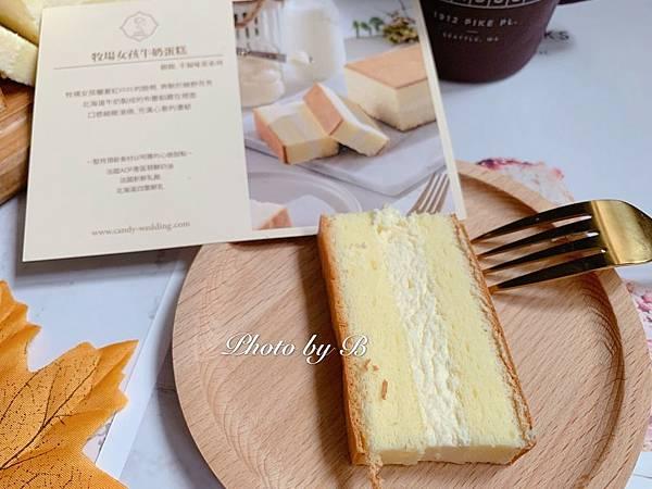 Candy蛋糕2_191129_0021.jpg