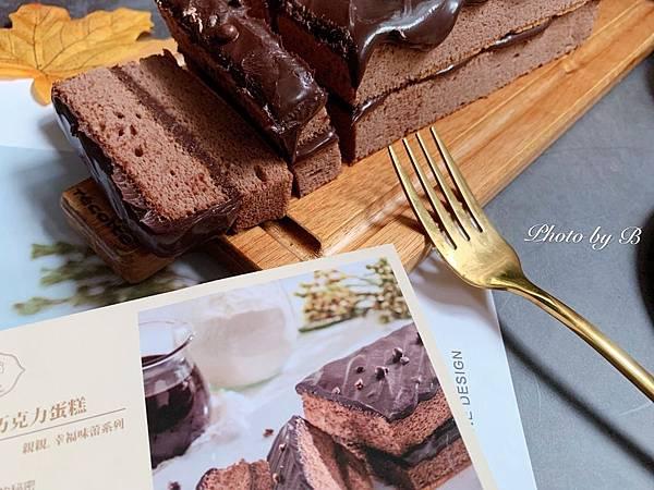 Candy蛋糕2_191129_0031.jpg