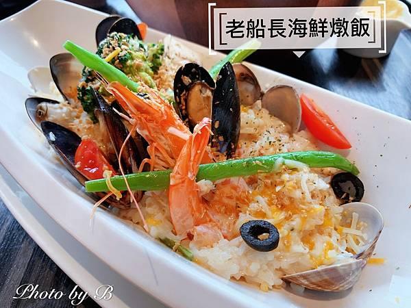 洋城_191222_0036.jpg
