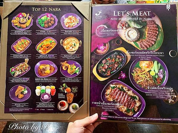 Thailand Food_200105_0006.jpg