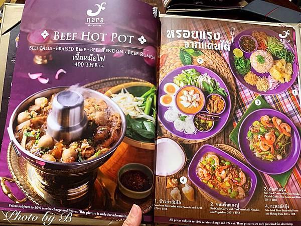 Thailand Food_200105_0007.jpg
