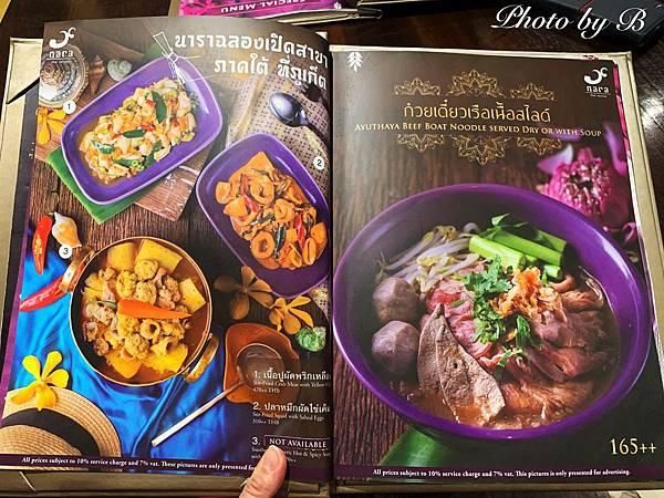 Thailand Food_200105_0008.jpg