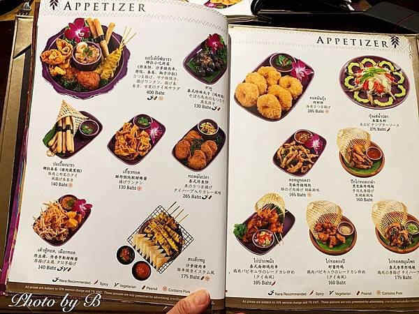 Thailand Food_200105_0012.jpg