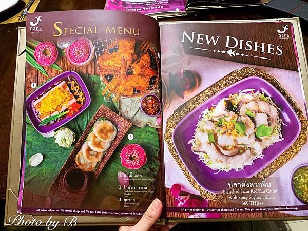 Thailand Food_200105_0009.jpg