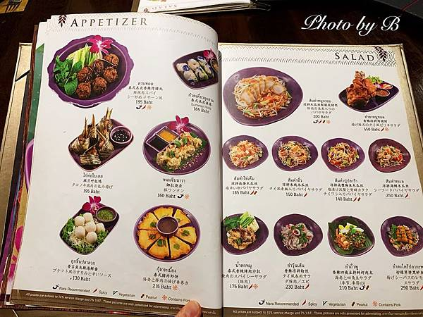 Thailand Food_200105_0013.jpg