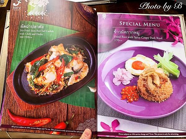 Thailand Food_200105_0010.jpg