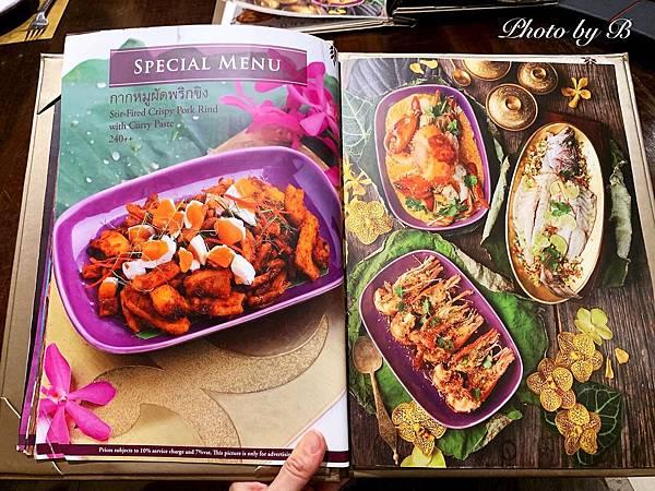Thailand Food_200105_0011.jpg