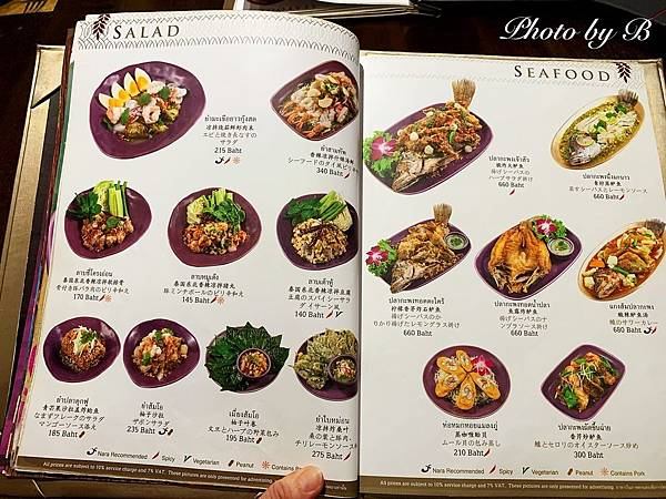 Thailand Food_200105_0014.jpg