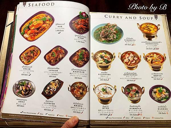 Thailand Food_200105_0016.jpg