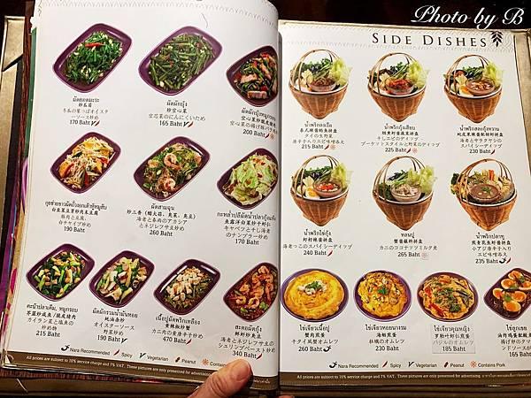 Thailand Food_200105_0018.jpg