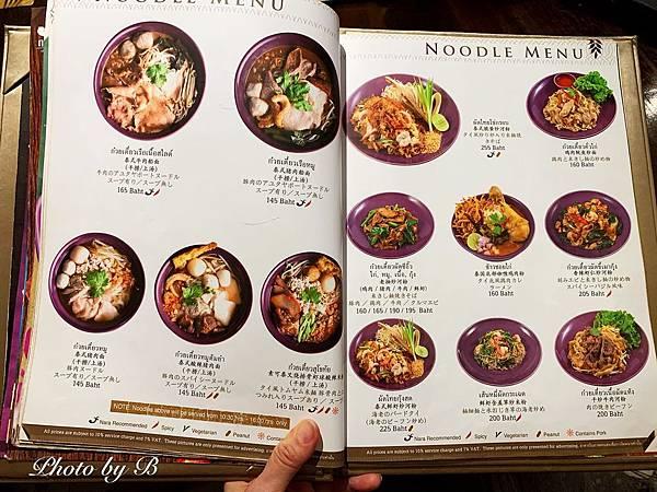 Thailand Food_200105_0019.jpg