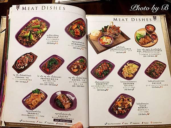 Thailand Food_200105_0017.jpg
