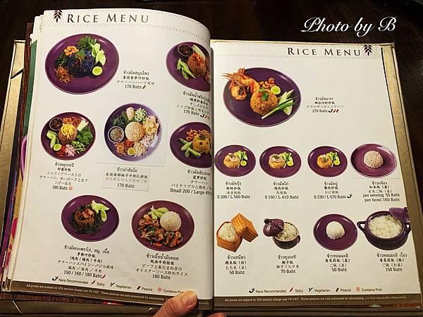 Thailand Food_200105_0020.jpg