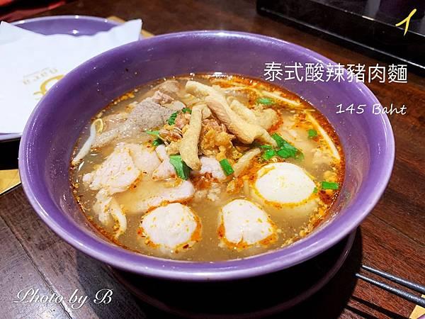 Thailand Food_200105_0028.jpg