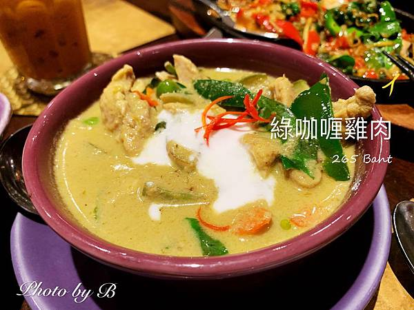 Thailand Food_200105_0031.jpg