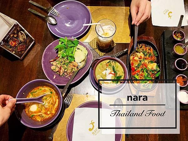 Thailand Food_200105_0033.jpg