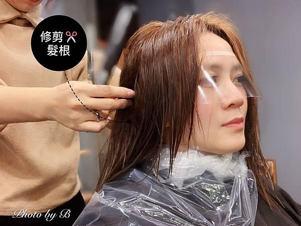 東區燙髮_200218_0024.jpg