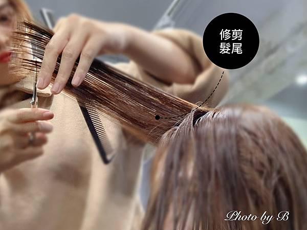 東區燙髮_200218_0025.jpg
