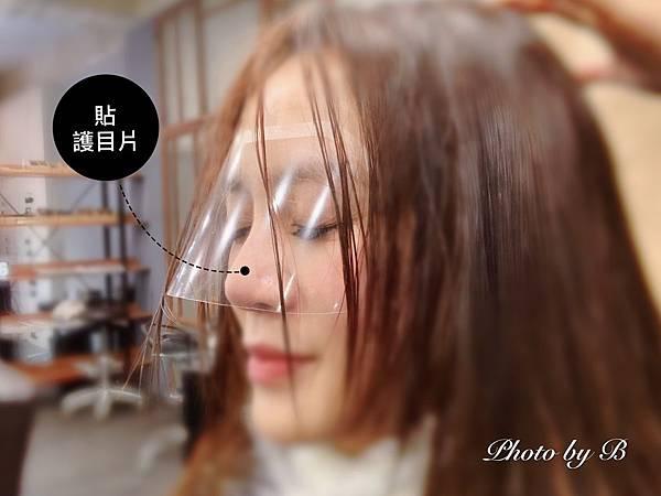 東區燙髮_200218_0029.jpg