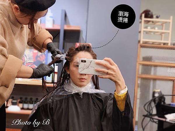 東區燙髮_200218_0031.jpg