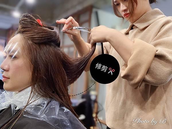 東區燙髮_200218_0026.jpg