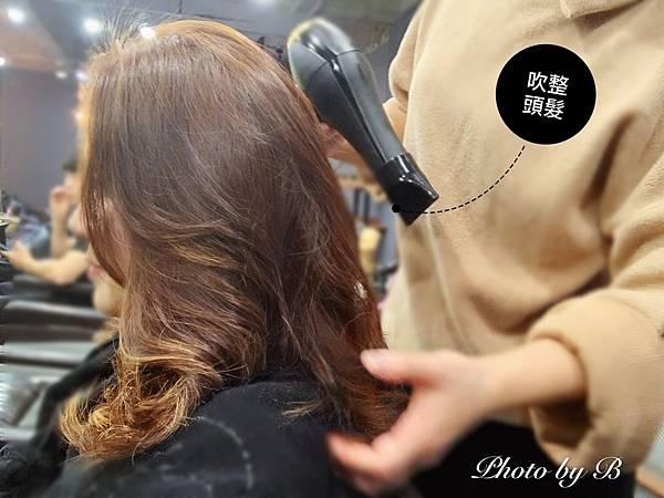 東區燙髮_200218_0049.jpg