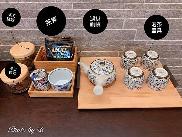 青禾別苑_200225_0046.jpg