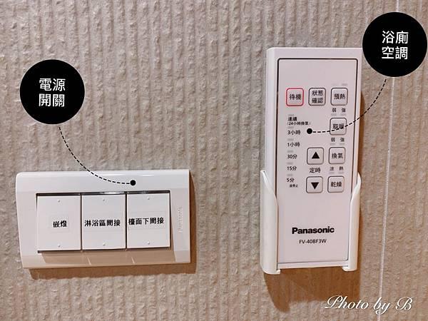 青禾別苑_200225_0048.jpg