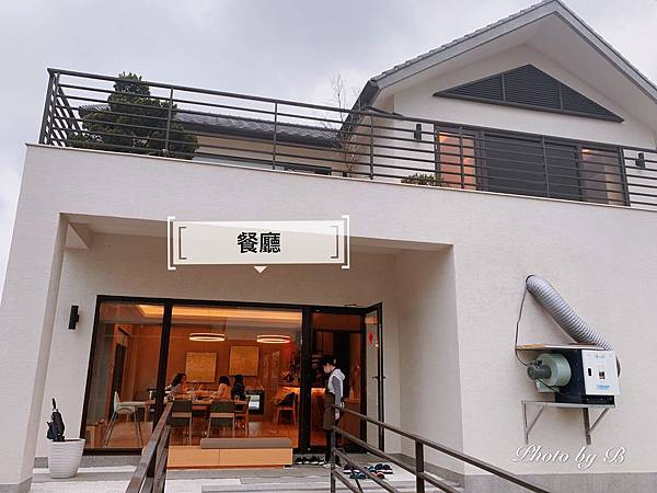 青禾別苑_200225_0062.jpg