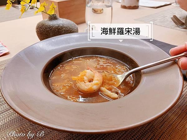 青禾別苑_200225_0093.jpg