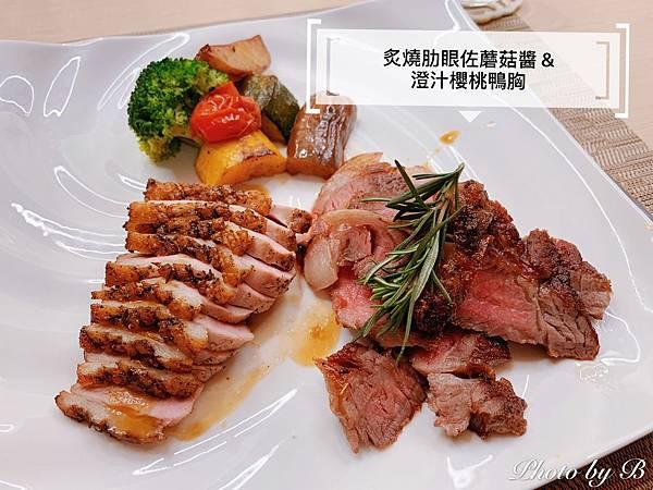 青禾別苑_200225_0095.jpg
