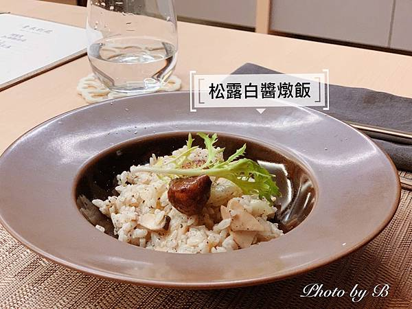 青禾別苑_200225_0094.jpg