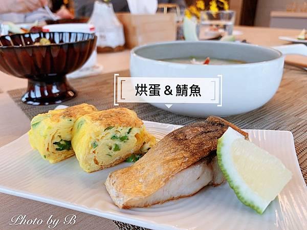 青禾別苑_200225_0107.jpg