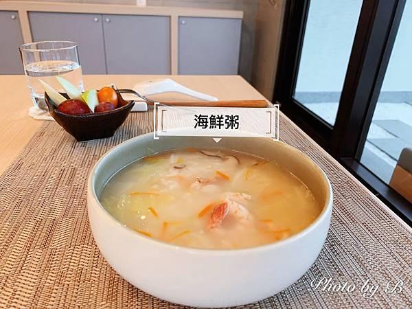 青禾別苑_200225_0106.jpg