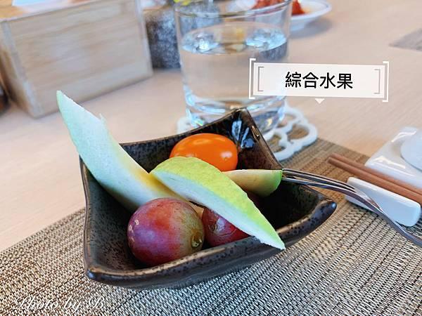 青禾別苑_200225_0101.jpg