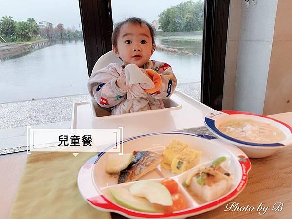 青禾別苑_200225_0109.jpg