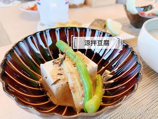 青禾別苑_200225_0108.jpg