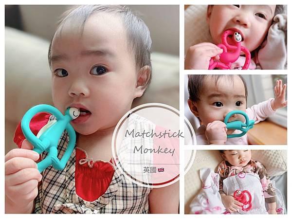 Matchstick Monkey_200321_0031.jpg