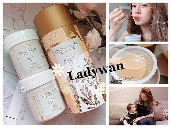 Ladywan_200403_0026.jpg
