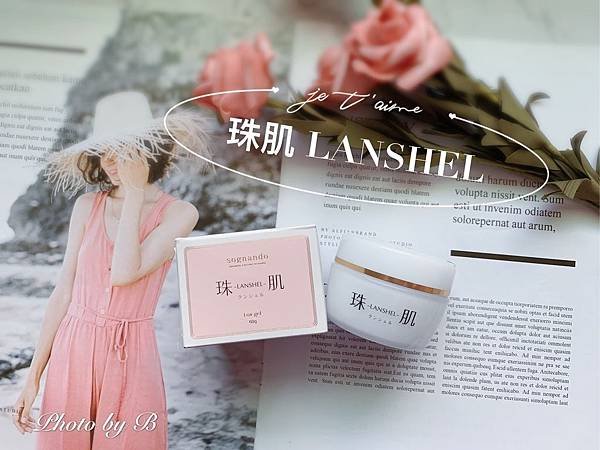 珠肌LANSHEL_200410_0021.jpg