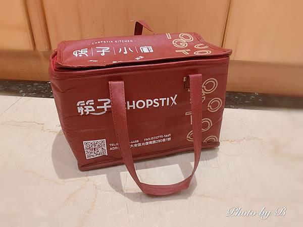 筷子小廚_200411_0001.jpg