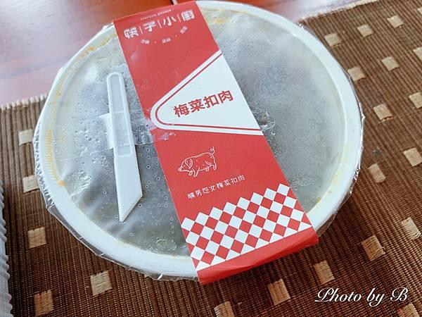 筷子小廚_200411_0008.jpg