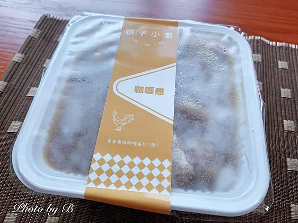 筷子小廚_200411_0012.jpg