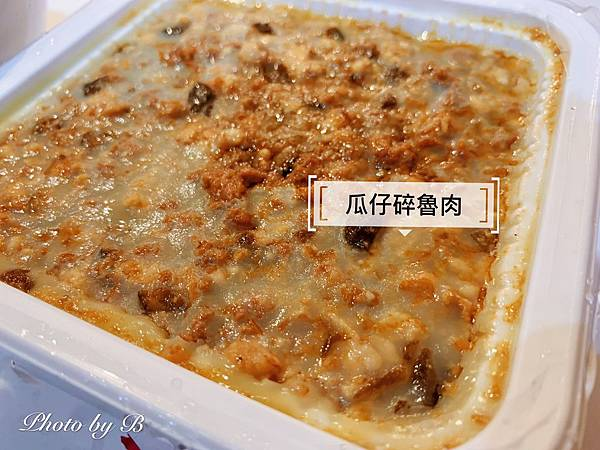 筷子小廚_200411_0011.jpg